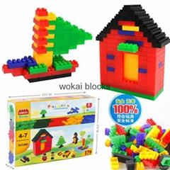 迷你益智塑料积木玩具(176块)