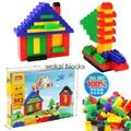 迷你益智塑料積木玩具(352塊