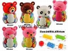 Piggy bank bear bottle Building blocks(29pcs)