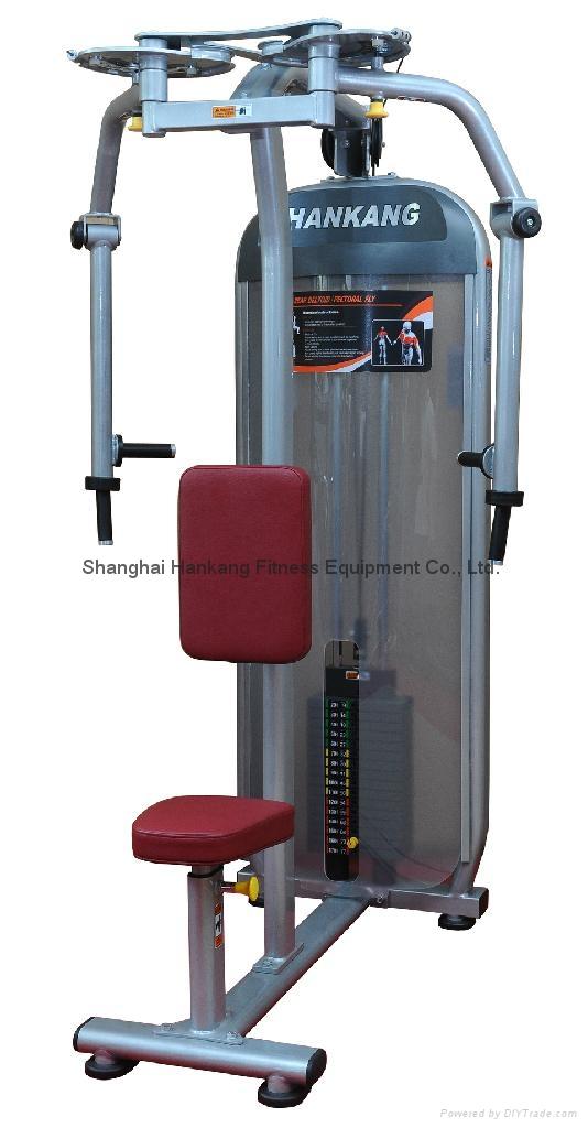 body building&fitness equipment,Rear Deltoid + Pectoral Fly.HN2004