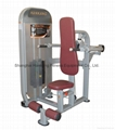 gym and gym equipment,hammer strength,body building,Triceps Press(HP-3005)