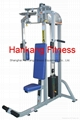 gym equipment,fitness,body building,hammer strength,Pectoral Fly ( PT-505)