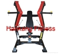 fitness,fitness equipment,Decline Chest Press-PT-703