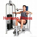 gym equipment,fitness,body building,hammer strength,CHEST PRESS(PT-401)