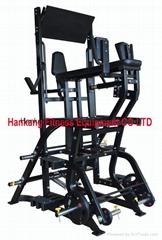 Hammer Strength,fitness equipment