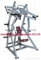 fitness,fitness equipment,Hammer