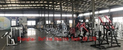 Shanghai Define Health Tech CO LTD