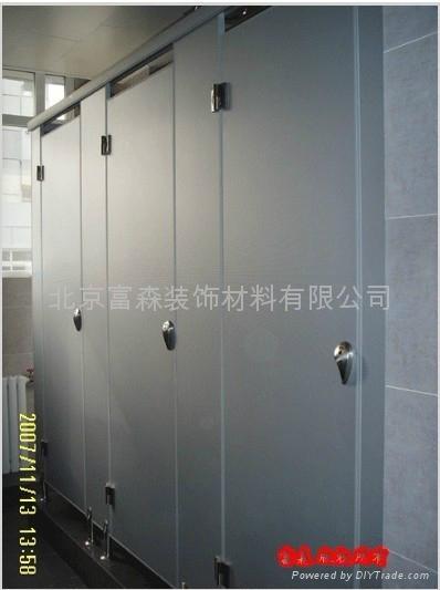 铝蜂窝板及钢板卫生间隔断 1