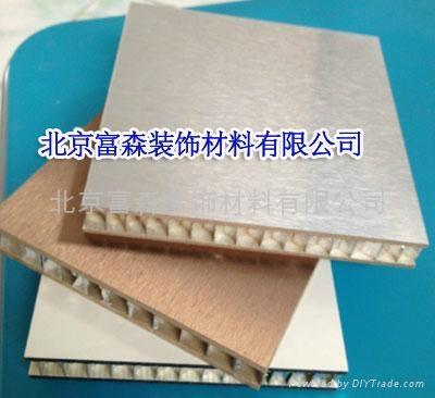 金屬鋁蜂窩板彩鋁板 1