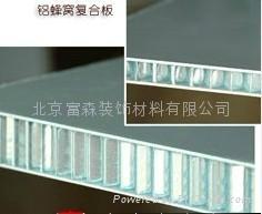 金屬鋁蜂窩板彩鋁板 2