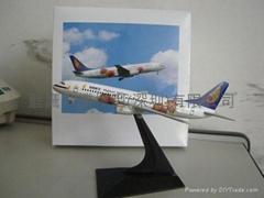 16cm金屬飛機模型