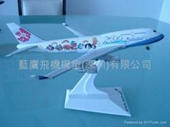 金屬民航飛機模型