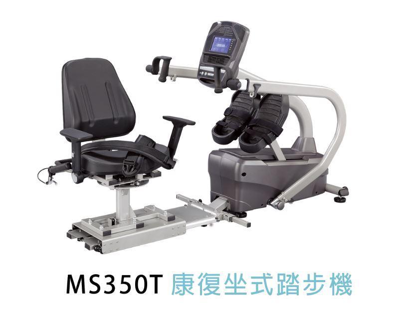 康復坐式踏步機 1