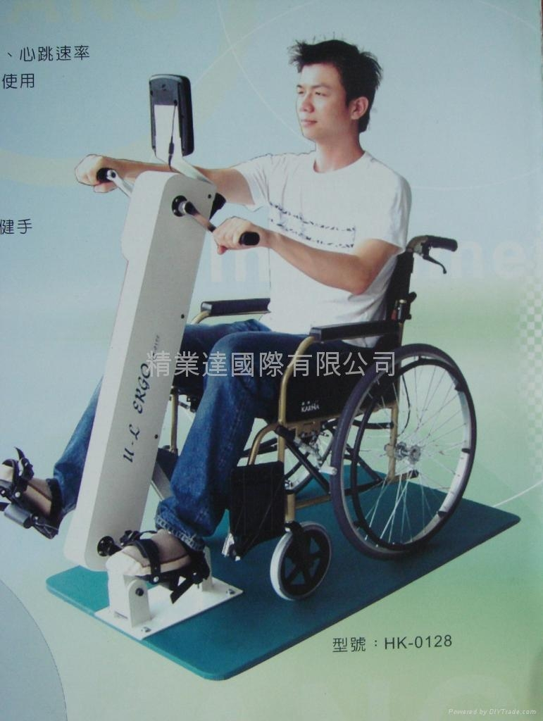 上下肢主动训练脚踏车