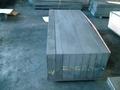 graphite board and rod