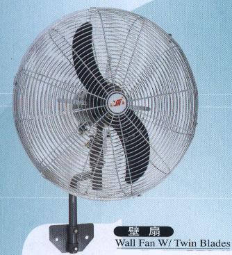 500MM 600MM 650MM Industrial Wall Fan 1