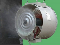 Centrifugal misting fan