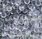 Glass Beads (NanorSi)