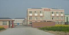 Hefei Morningstar Healthmate Fitness Co.,Limited