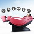 Electric Kneading Ball Massage Recliner Chair 15