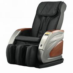 Modern Public Remote Control Vending massage chair