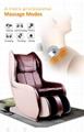 Swing Function Cheap Massage Sofa Chair  9