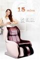 Swing Function Cheap Massage Sofa Chair  14