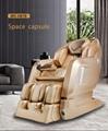 New Design Zero Gravity Virtual Reality Armchair Massage MS-878 10