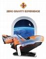 Luxury Shiatsu OEM ODM Massage Chair Electric Chair  13