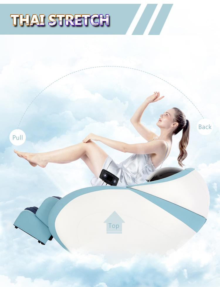 Wholesale 3D Air Bags Recliner Rocking Massage Chair  With Foot Rollers 13