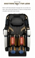 Automatic Beauty Body Care Rocking Chair Massage For Waiting Room  15