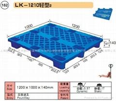 苏州1210塑料叉车板_塑料托盘制造厂