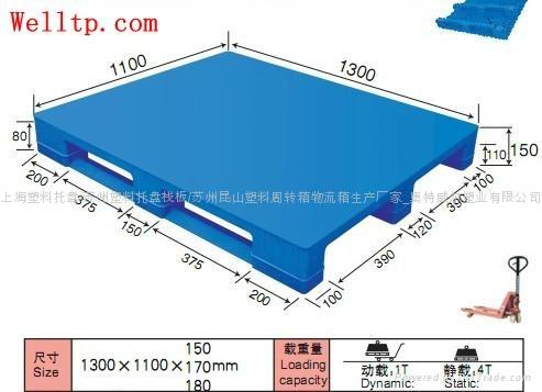 蘇州塑料剷板 1