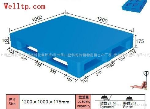苏州塑料栈板_塑胶栈板是苏州标准仓储物流产品