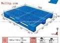 苏州仓储设备专用塑料托盘