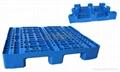 30#网格九脚重型塑料托盘