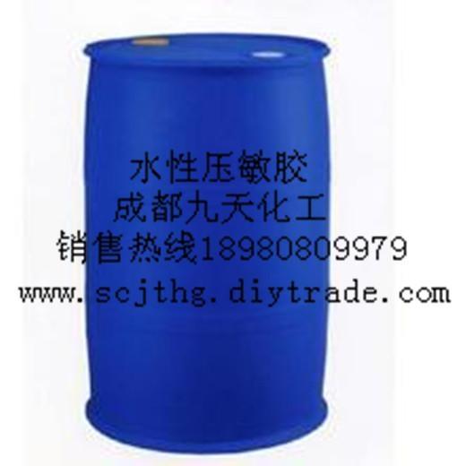水性壓敏膠不干膠水 2