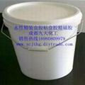 水性彩盒膠裱盒膠精裱膠 1