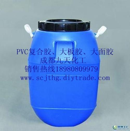 PVC復合膠貼皮膠對裱膠大麵膠 1