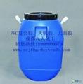 PVC復合膠貼皮膠對裱膠大麵膠
