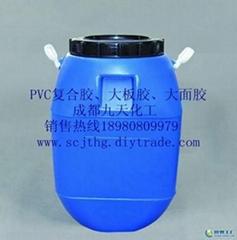 PVC复合胶贴皮胶对裱胶大面胶