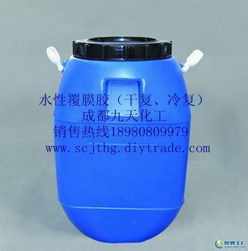 水性復膜膠 1