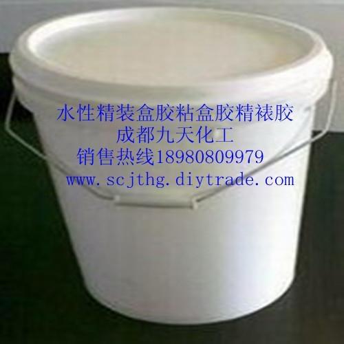 水性糊盒膠精品盒膠 1