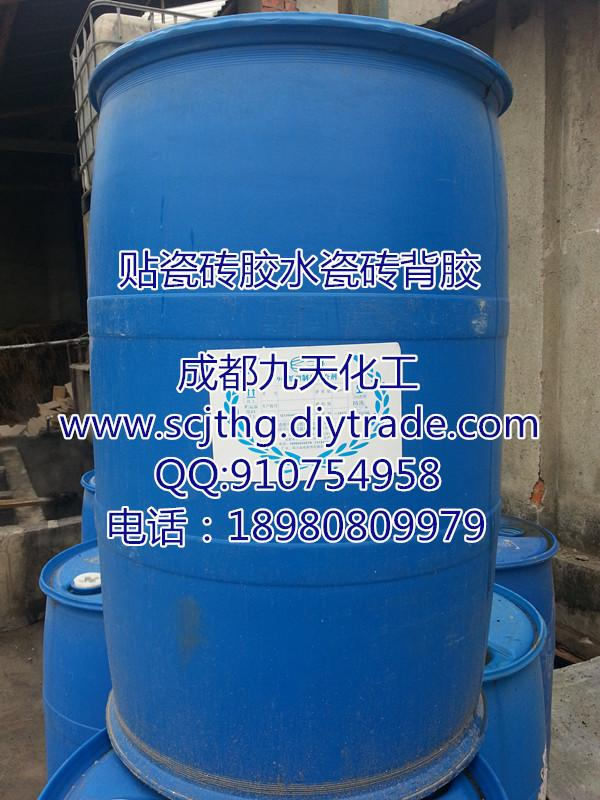 玻化磚背膠貼瓷磚膠水瓷磚背膠乳液 1