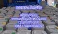 玻化磚背膠貼瓷磚膠水瓷磚背膠乳液 2