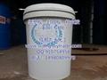 水基封口膠紙塑膠搭口膠封邊膠 4
