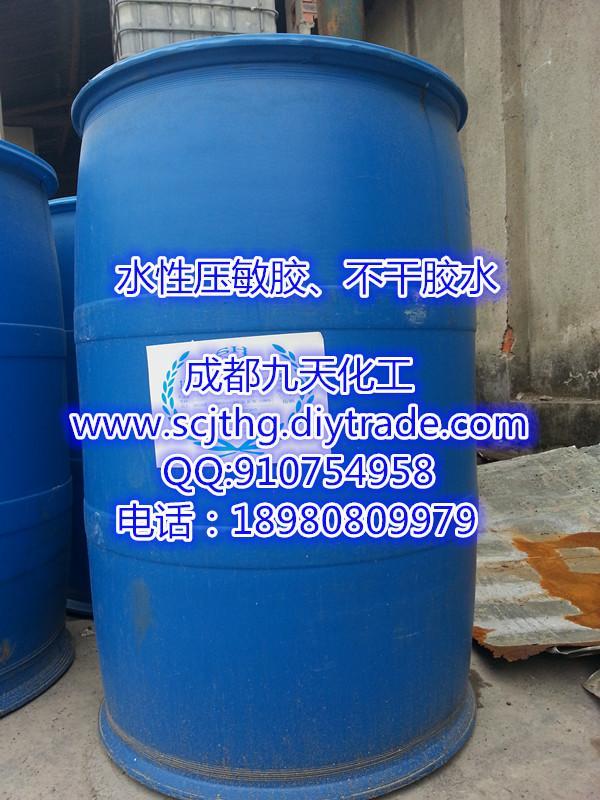 水性壓敏膠不干膠水 3