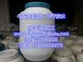水性壓敏膠不干膠水 4