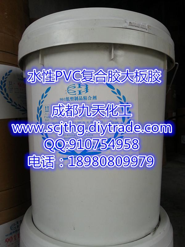 PVC復合膠貼皮膠對裱膠大麵膠 2