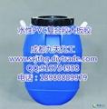PVC復合膠貼皮膠對裱膠大麵膠 4